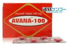 avana_100mg